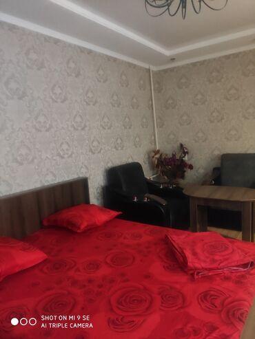 Бытовая техника дешево - Кыргызстан: Гоголя/ Московская, вся бытовая техника, акнет интернет канал для