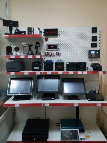 Автоматизация кафе,магазинов,бутиков в Бишкек