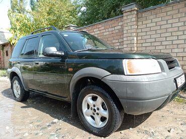 Land Rover - Кыргызстан: Land Rover Freelander 1.8 л. 1999 | 270000 км