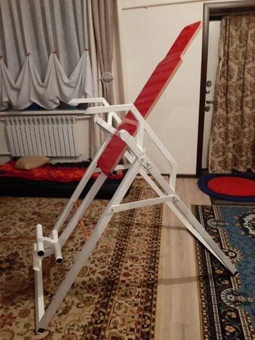 Инверсионный стол. в Бишкек