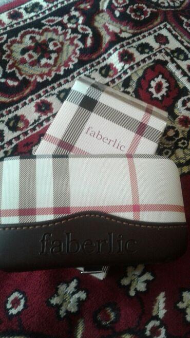 faberlic - Azərbaycan: Маникюрный набор Faberlic