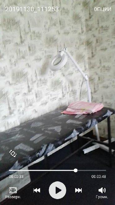 Сдаю 2 кушетки для наращивания ресниц или бровисту с оборудованием в