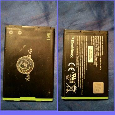 Batareykalar 1-blackberry - jm1 batareyka в Bakı
