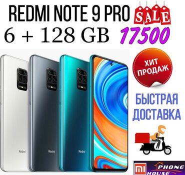 Новый Xiaomi Mi Note Pro 128 ГБ Серый