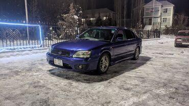 Subaru Legacy 2 л. 2003 | 140000 км