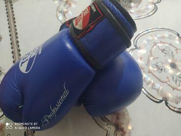 Перчатки - Кыргызстан: Боксерские перчатки состояние отличное тел