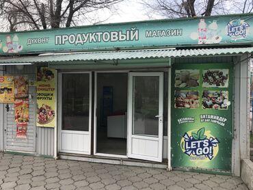 стол для настольного тенниса цена в Кыргызстан: Продаётся павильон очень срочно цена договорная