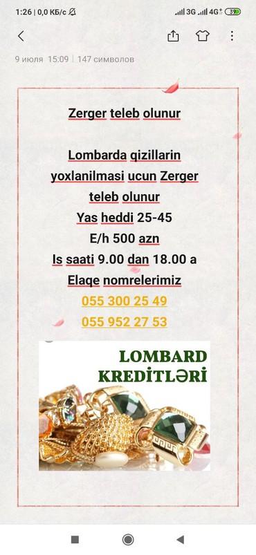 zerger - Azərbaycan: Zerger teleb olunurLombarda qizillarin yoxlanilmasi ucun Zerger teleb