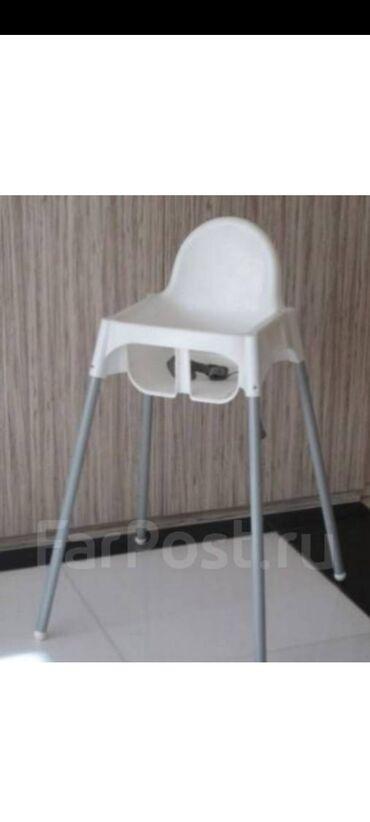 Стульчик для кормления ИкеаБуБез столешницыРоссия производствоШлагбаум