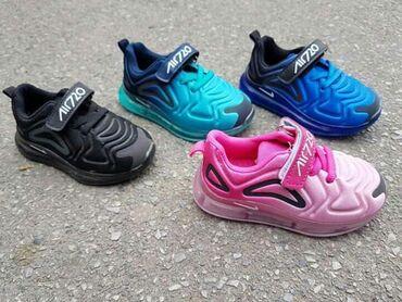 Dečija odeća i obuća - Sopot: Nike air max 720 decije svetleće patike novo 21-25