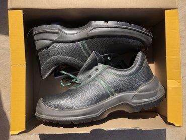 PANDA muske cipele, potpuno nove, broj: 42