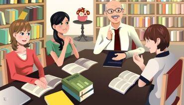 Требуются преподователи В Частный образовательный центр Начальных клас