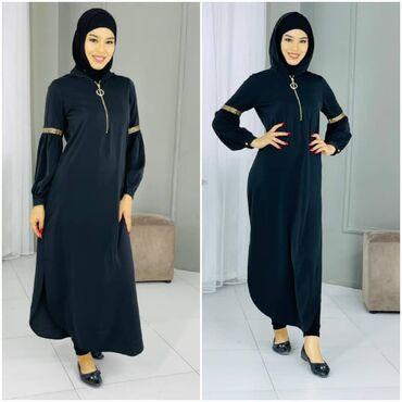 Hidjab_ailin Мусульманская одежда  Заказ