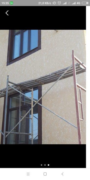 Утипление фасад дом текстура в Бишкек