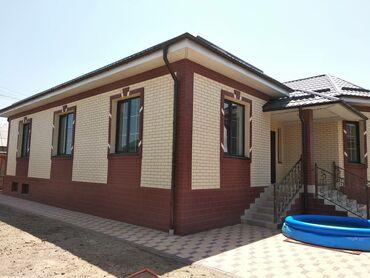 Делаем фасадные,работы утепление травертин и текстуры