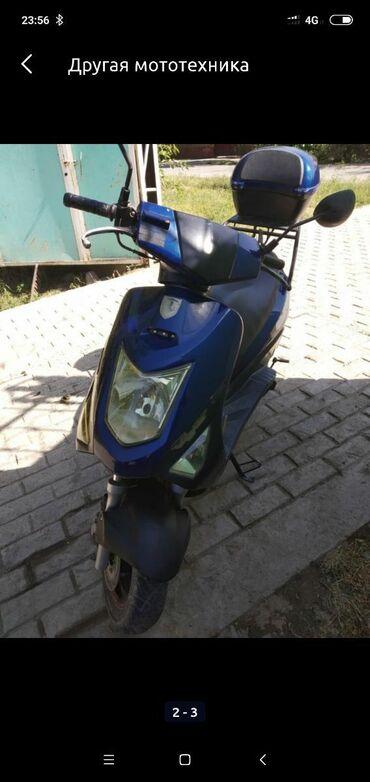 Мотоциклы и мопеды - Кара-Суу: Скутер год 2014