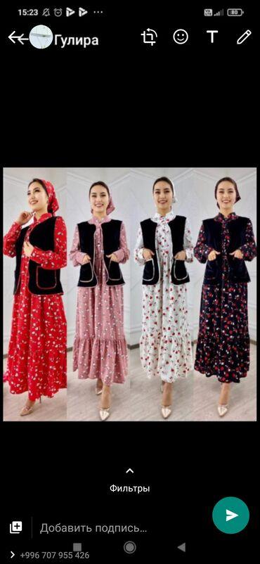 Продается платья 46 и 48 размер