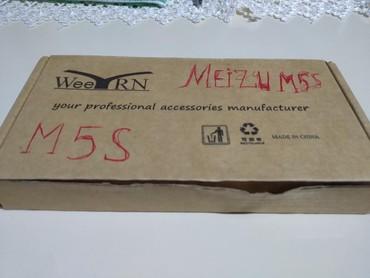 Əssalamu Aleyküm Teze paketin içinde Meizu M5s ucun anti udar şüşəsi