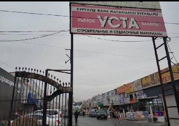 рабочий строитель в Кыргызстан: Продаю контейнер   2-этажный (40-тонники)на рынке строительных материа