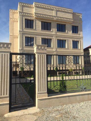 Продается квартира: 4 комнаты, 183 кв. м