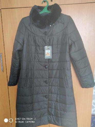 женскую куртку новую в Кыргызстан: Срочно продаю женскую куртку. НОВЫЙ. Размер 50 52