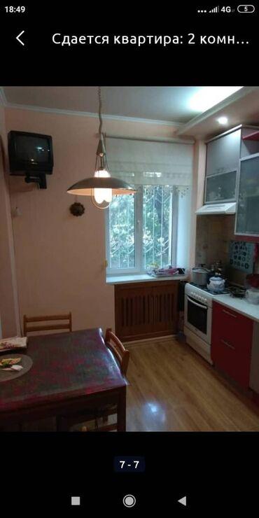стяжка двора бишкек в Кыргызстан: Сдается квартира: 2 комнаты, 58 кв. м, Бишкек