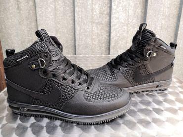 Prizu jos su - Srbija: Nike Air Force-Lunar Force-NOVO#Skroz Crne#Nepromocive-40-44   Proizve
