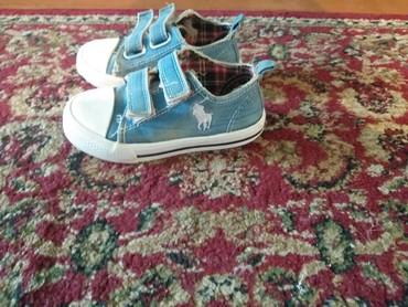 спортивную обувь ecco в Кыргызстан: Продаю спортивную обувь 26разм. состояние хорошее. 300с