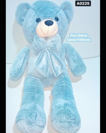 Мишка с бабочкой серый! Мишки медведи дешево!! Аю арзан дун баада!! в Бишкек