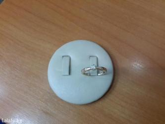 Кольцо на предложение с бриллиантом. в Бишкек