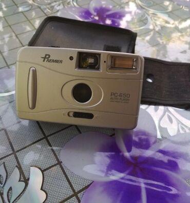 538 объявлений | ЭЛЕКТРОНИКА: Продам дёшево фотоаппарат для семейных альбомов или обменяю на какой