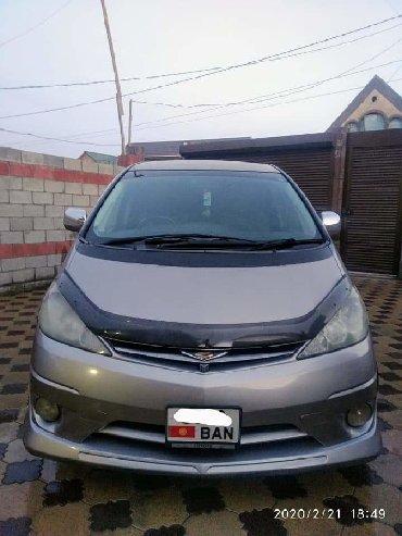 Toyota Estima 2 л. 2003 | 0 км