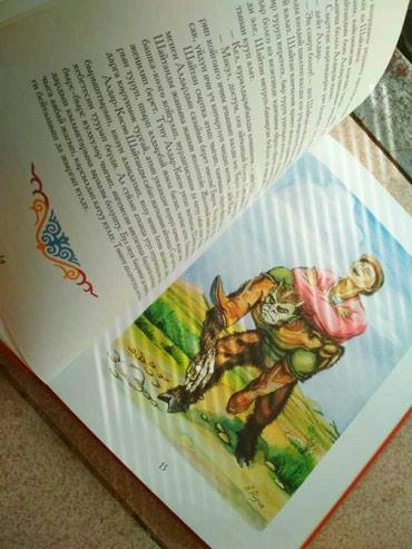 Продаю книги сказок на кыргызсом и в Лебединовка