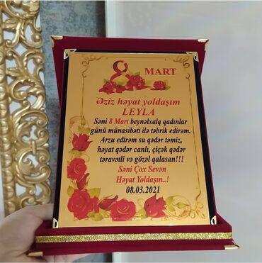 Reklam, çap - Azərbaycan: Reklam, çap