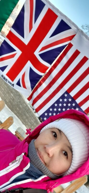 английский терьер в Кыргызстан: Языковые курсы   Английский, Турецкий   Для взрослых, Для детей