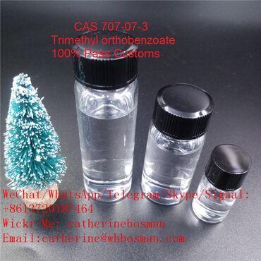 Medicinski proizvodi - Srbija: Trimethyl orthobenzoate CAS 707-07-3 Ukraine, Russia Kazakhstan Safe