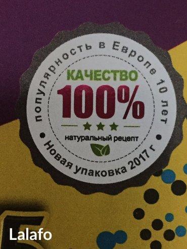 """Мощные капсулы для похудения """"Волшебный боб""""( новинка). На растительно в Бишкек - фото 2"""