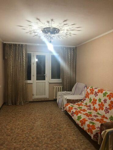 продам дом срочно в Кыргызстан: Продается квартира: 3 комнаты, 59 кв. м