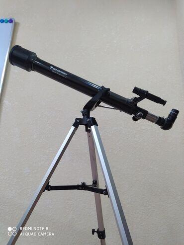 Спорт и хобби - Кыргызстан: Продаю профессиональный телескоп увеличение 700 крат, также можно