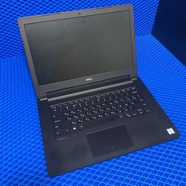 """Экран 14"""" (1366x768) wxga hd led, матовый / intel core i3-6100u (2.3"""