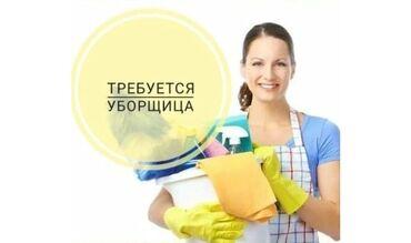 квартира за 10000 в месяц in Кыргызстан | СНИМУ КВАРТИРУ: Техничка. Офис. 6/1. 1000 мелочей (Карпинка)