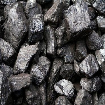 Уголь угольпродаю уголь отборный крупный с доставкой на дом: уголь шуб