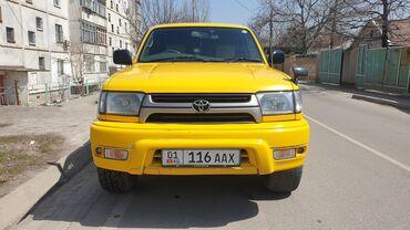 Toyota Hilux Surf 2.7 л. 2002 | 200000 км
