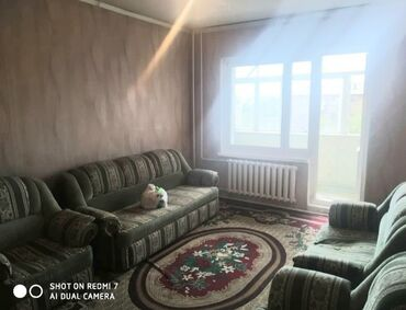 Продается квартира:105 серия, Аламедин 1, 1 комната, 35 кв. м