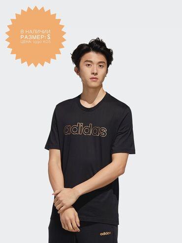 хлопковые футболки в Кыргызстан: Мужская футболка Adidas размер: S