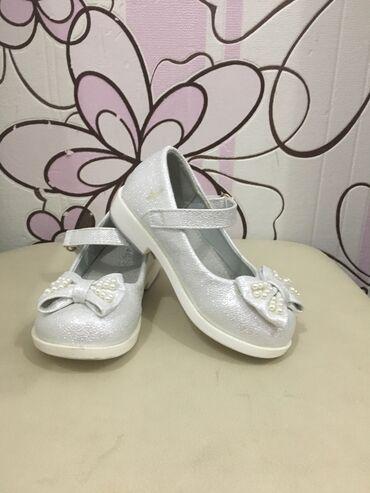 продам нов в Кыргызстан: Продам новые детские туфли на девочку 1.5-2 годика.  Абсолютно н