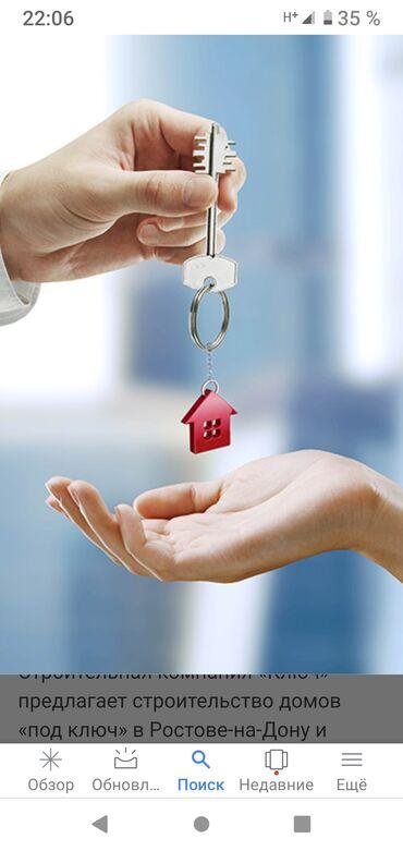 Недвижимость - Каирма: 105 серия, 4 комнаты, 11 кв. м