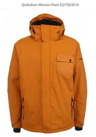 Куртка QUIKSILVER в Бишкек