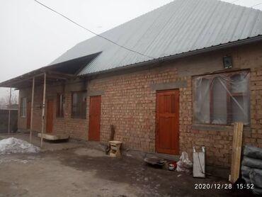 железная качеля в Кыргызстан: Продам Дом 200 кв. м, 11 комнат