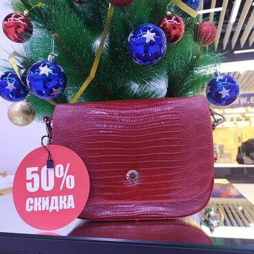 водонагреватель аристон 50 литров в Кыргызстан: 50% скидка, кожаные сумки от petek